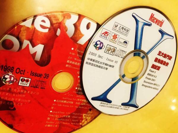 從前雜誌附贈的共享軟體光碟。640MB的共享軟體手到擒來,是許多讀者每個月的期待。