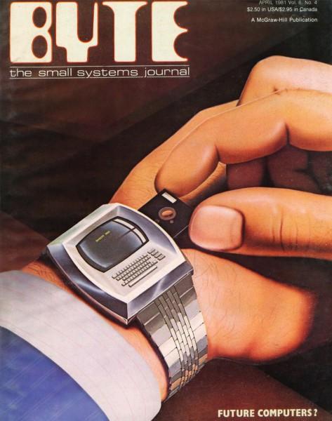早期的英文版Byte雜誌