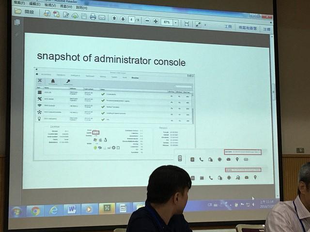 RCS的控制界面,可以看到正在監控的活動,以及支援的作業系統。