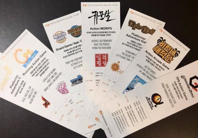 青江文化產業大學的產品卡(部分)(背面)