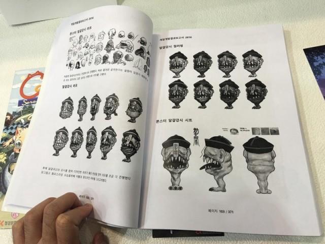 青江文化產業大學展出作品的企劃書(一作一本)